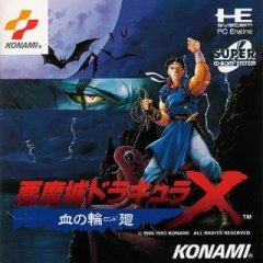 Akumajo Dracula X: Chi No Rondo (JAP)