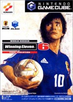 Winning Eleven 6: Final Evolution (JAP)