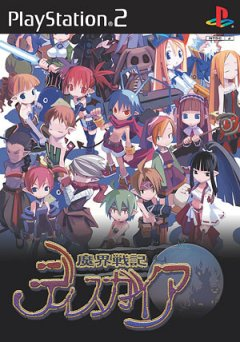 Disgaea: Hour Of Darkness (JAP)