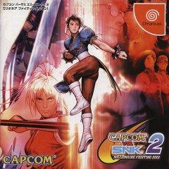 Capcom Vs. SNK 2: Mark Of The Millennium 2001 (JAP)