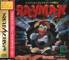 Rayman (JAP)