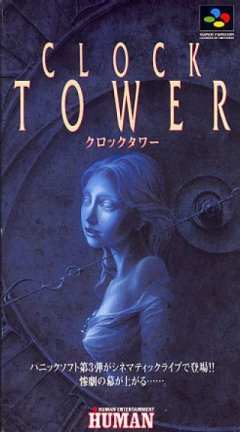 Clock Tower: The First Fear (JAP)