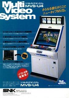 Neo Geo MV-4 System