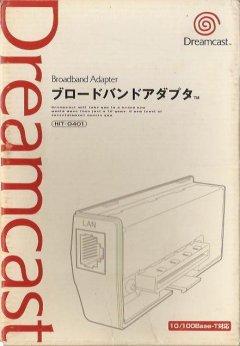 <a href='https://www.playright.dk/info/titel/broadband-adapter/dc'>Broadband Adapter</a>   18/30