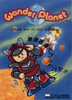 Wonder Planet