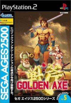 Golden Axe (JAP)