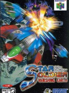 Star Soldier: Vanishing Earth (JAP)