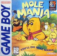 Mole Mania (US)