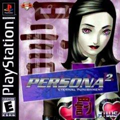 Persona 2: Eternal Punishment (US)