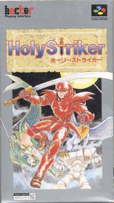 Firestriker (JAP)