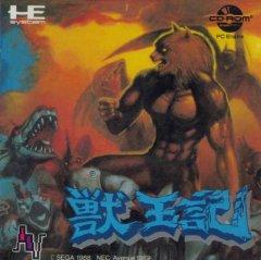 Altered Beast (JAP)