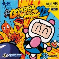 Bomberman '93 (JAP)