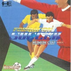 Formation Soccer Human Cup '90 (JAP)