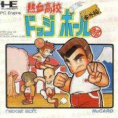 Nekketsu Koukou Dodgeball Bu: PC Bangai Hen (JAP)