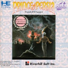 Prince Of Persia (JAP)
