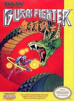 Burai Fighter (US)