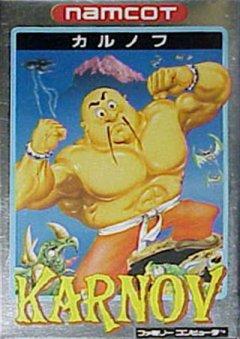 Karnov (JAP)