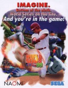 World Series '99