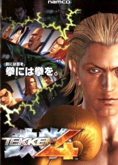 Tekken 4 (JAP)