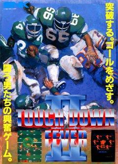 Touchdown Fever II