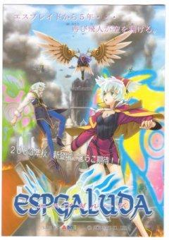 ESPGaluda