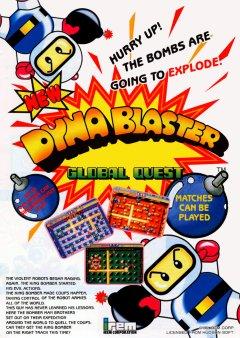 Bomberman World