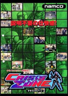 Crisis Zone (JAP)