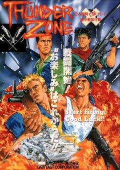 Desert Assault (JAP)