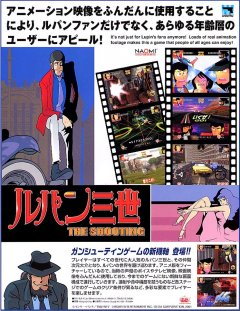 Lupin: The Shooting