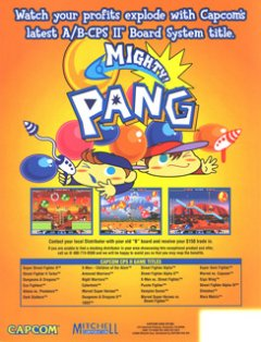 Mighty! Pang (US)