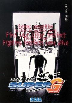 Sega Ski: Super G