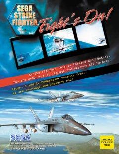 Sega Strike Fighter (US)