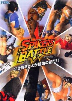 Spikers Battle