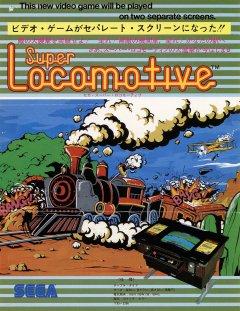 Super Locomotive