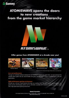 Atomiswave System
