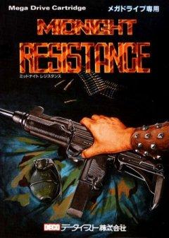 Midnight Resistance (JAP)