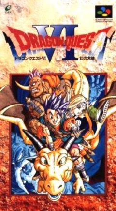 Dragon Quest VI: Realms Of Revelation (JAP)