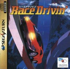 Race Drivin' (JAP)