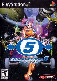 Space Channel 5 / Space Channel: Part 2 (US)