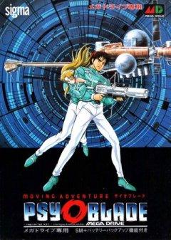 Psy-O-Blade: Moving Adventure (JAP)