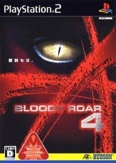 Bloody Roar 4 (JAP)
