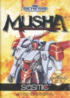 Musha Aleste: Full Metal Fighter Ellinor (US)