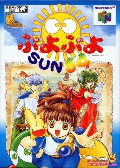 Puyo Puyo Sun 64 (JAP)