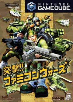 Battalion Wars (JAP)