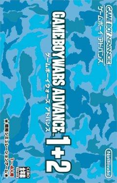 Game Boy Wars Advance 1+2 (JAP)