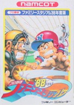 Pro Yakyuu: Family Stadium '88 (JAP)