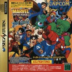 Marvel Super Heroes Vs. Street Fighter (JAP)