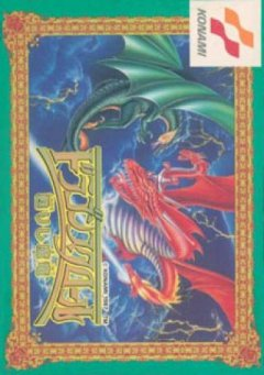 Dragon Scroll: Yomigaerishi Maryuu (JAP)