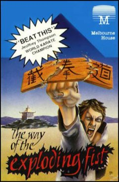 Way Of The Exploding Fist, The (EU)
