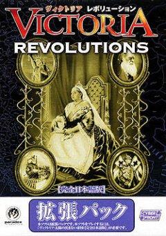 Victoria: Revolutions (JAP)